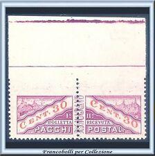 1945 San Marino Pacchi Postali cent. 30 n. 20 Non dentellato in alto Varietà **