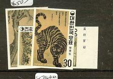 KOREA (P0502B) ANIMALS SC718-20 IMPERF   MNH