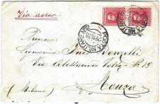 71999  - AOI  ERITREA  - Storia Postale: BUSTA - POSTA MILITARE 12 - 1935