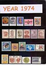 INDIA 1974 YEAR PACK COMPLETE COMMEMORATIVE MNH