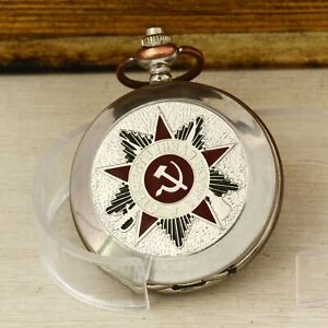 Slava constellation mechanical pocket watch Order of the Great Patriotic War