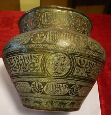 A Big Islamic Copper Bowl Engraved All Around With Scenes&Inscriptions In Arabic