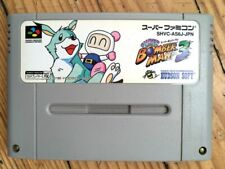 CARTOUCHE SEULE SUPER BOMBERMAN 3 FAMICOM SNES SFC NTSC JAPANESE CARTRIDGE III