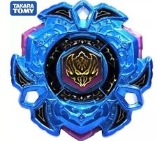 Takara Tomy Beyblade WBBA BB114 D:D Limited Edition Metal Fusion Blue Variares