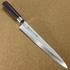 Japanese Masamune Kitchen Sashimi Yanagiba Knife 8.1