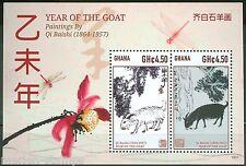 GHANA 2014 LUNAR NEW YEAR OF THE GOAT  QI BAISHI   SOUVENIR SHEET    MINT NH