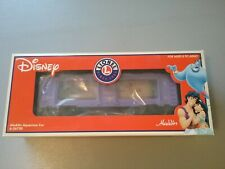 Lionel Operating & Illuminated Aladdin Aquarium Car 6-36720 - New