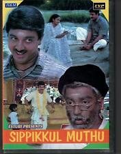 Sippikkul Muthu - Kamal hasan   [Tamil Dvd]1st Edition