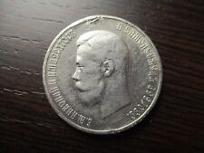 RUSSIA ZAR NICHOLAS II MEDALLA PROCLAMACION 14 MAYO 1896 PLATA - FALTA ANILLA