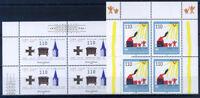Deutschland Bund 1999 Postfrisch 100% Kreuz, SOS, vierer blocok