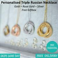 Personalised Engraved Womens Triple Family Jewellery Necklace Rose Gold Silver