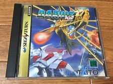 FREE SHIP USED DARIUS Gaiden Sega Saturn SS japan