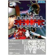 Burning Rangers Official Guide Book / SS