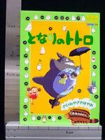 TONARI NO TOTORO Hayao Miyazaki Ghibli Art Illustration Book TK*