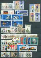 DDR Jahrgang 1986 , gestempelt , Auswahl aus Michel Nr. 2993 - 3062