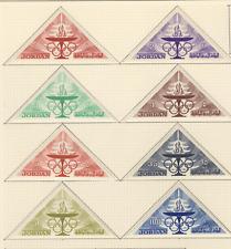 Jordanie 8 timbres non oblitérés 1964 Jeux Olympiques de Tokyo II / T2838
