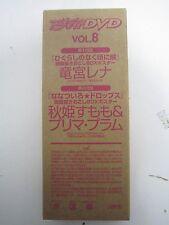 Higurashi no Naku Koro ni & Nanatsuiro Drops Promo Furoku Poster Set of 2 Japan
