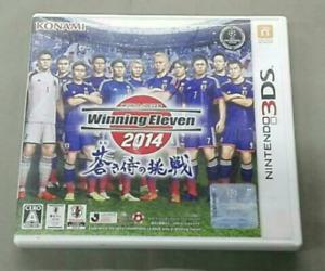 3DS World Soccer Winning Eleven 2014 Japan Ver.