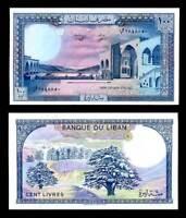 UNC CONDITION LEBANON 50 LIVRES 1988  P 65 5RW 07DES