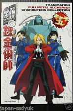 Fullmetal Alchemist Characters Collection art book oop