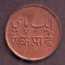 East India Co.-Bengal Presidency 1 Pai 1831 Copper Calcutta Mint UNC #EI07