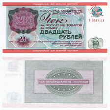 Russia, USSR, Vneshposyltorg, 20 Rubles 1976, Pick M20, UNC, Military