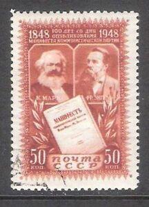 100 CP Manifesto Karl Marx and Friedrich Engels 1948 USSR  stamp Mi 1202