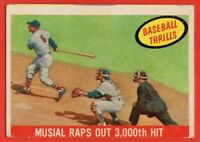 1959 Topps #470 Stan Musial VG-VGEX MISCUT HOF St. Louis Cardinals FREE SHIPPING