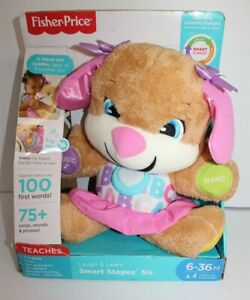 Fisher Price Smart Stages Sis Laugh & Learn Plush Toy Brand New 6-36m 2017
