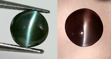 IGI Certified 1.33 Ct Natural Color Change Alexandrite Cats eye Round Cab 5 mm