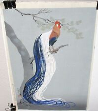 "BAKUFU OHNO ""LONG TAIL COCK OBAN 1953"" ORIGINAL SIGNED JAPANESE WOODBLOCK"