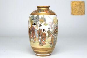 Beautiful Japanese Antique Meji Period Kutani or Yokohama Flower Vase 7inch. Pot