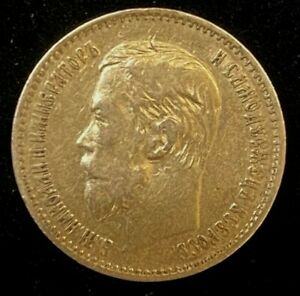 1897, Russia 5 Rubles Gold Coin.! Uncertified.! NR.!