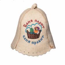 Sauna Hat russian bath bathhous баня сауна Banya felt sheep wool - Banya steam