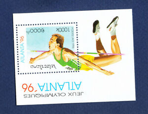 LAOS - Scott 1259 - FVF MNH S/S - Olympics, pole vault - 1996