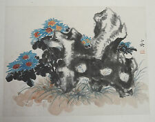 Chinese  Water  On  Paper  Painting   13