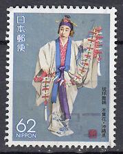 Japan Briefmarke gestempelt 62y Tracht Tradition Kultur Folklore Nippon / 3372