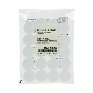 MUJI Japan lotion sheet (for total) compression type 20 pieces