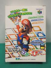 N64 -- Mario no Photopi -- New!! Nintendo 64, JAPAN GAME. Nintendo. 22800