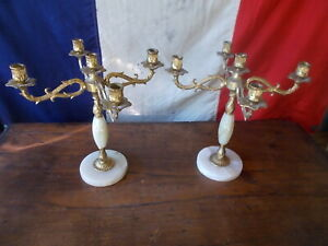 Decorative French Vintage 5 Arm Onyx Gold Candelabra Ref T21/52,53