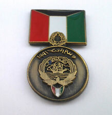 Liberation Of Kuwait Saudi Arabia Military Veteran Hat Pin P14165 Ee