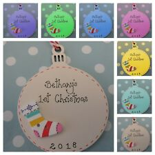 Babys First Christmas tree bauble decoration gift keepsake personalised