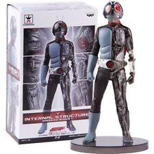 Internal Structure Masked Rider 1 Figure Kamen Rider Banpresto New