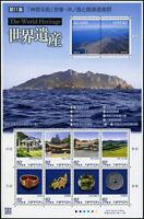 Japan 2018 UNESCO Kulturerbe Heilige Stätten Okinoshima Kunst 9169-9178 MNH