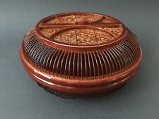 Japanese Chinese Bamboo Woven Food Snack Candy Basket 7.75