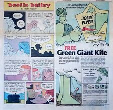 Green Giant ad page - Green Giant Jolly Flyer Kite - 1974 Sunday comic ad page