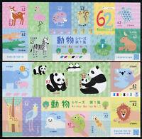 Japan 2018 MNH Animals Series I 2x 10v S/A M/S Zebras Pandas Lions Birds Stamps