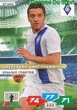 087 Amisulashvili GEORGIA # FK.KRYLIA SOVETOV SAMARA CARD ADRENALYN PANINI 2014