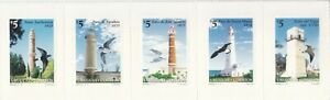 """URUGUAY, 1997, """"BIRDS AND LIGHTHOUSE"""" STAMP SET MINT NH. FRESH IN GOOD CONDITION"""