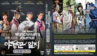 Diary of a Night Watchman (VOL.1 - 24 End) ~ All Region ~ Brand New & Seal ~
